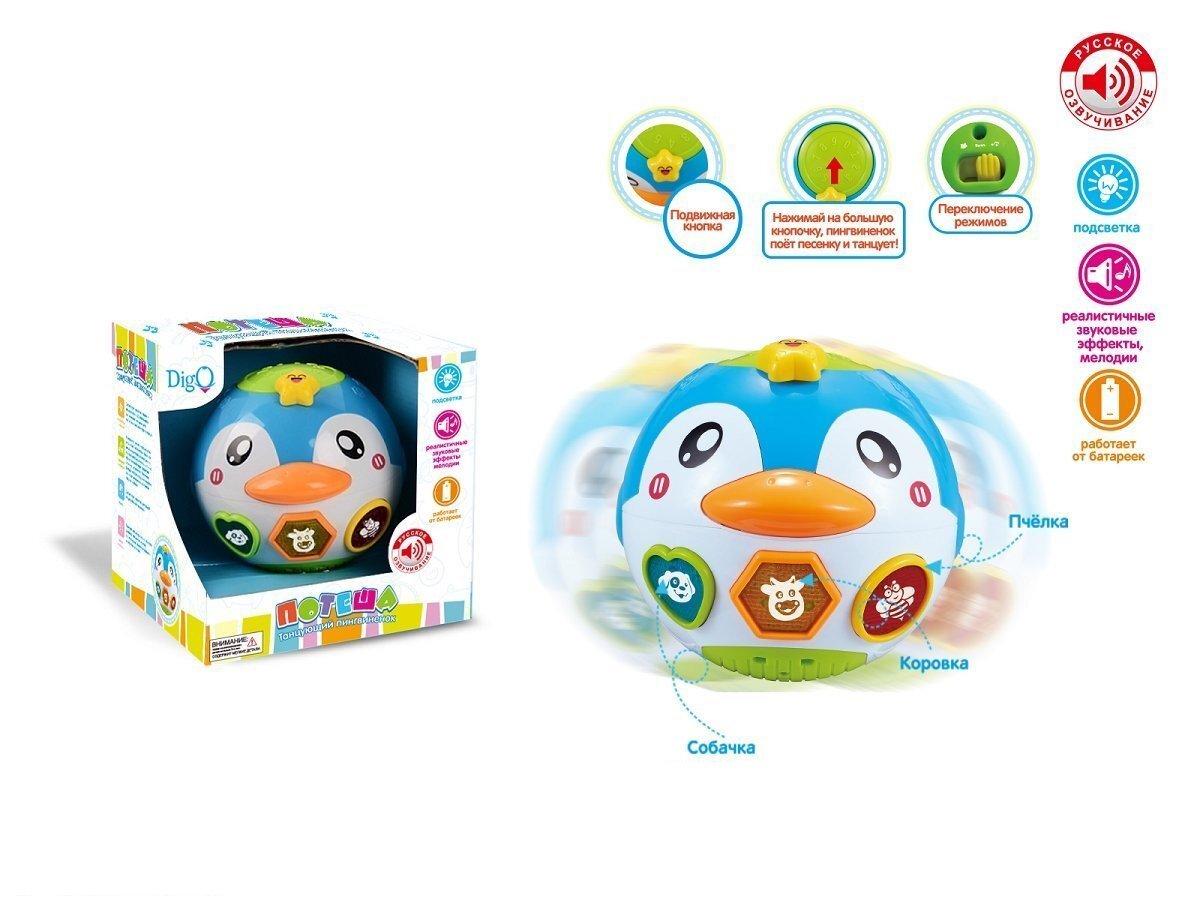 Развивающая игрушка карусель Пингвиненок, 19x19x19 см