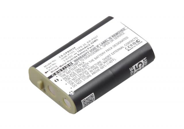 Аккумуляторная батарея CameronSino CPB 001 для радиотелефонов