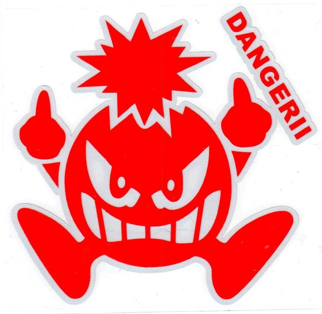 Наклейка светоотражающая Mashinokom  Красный шар NKT 0355