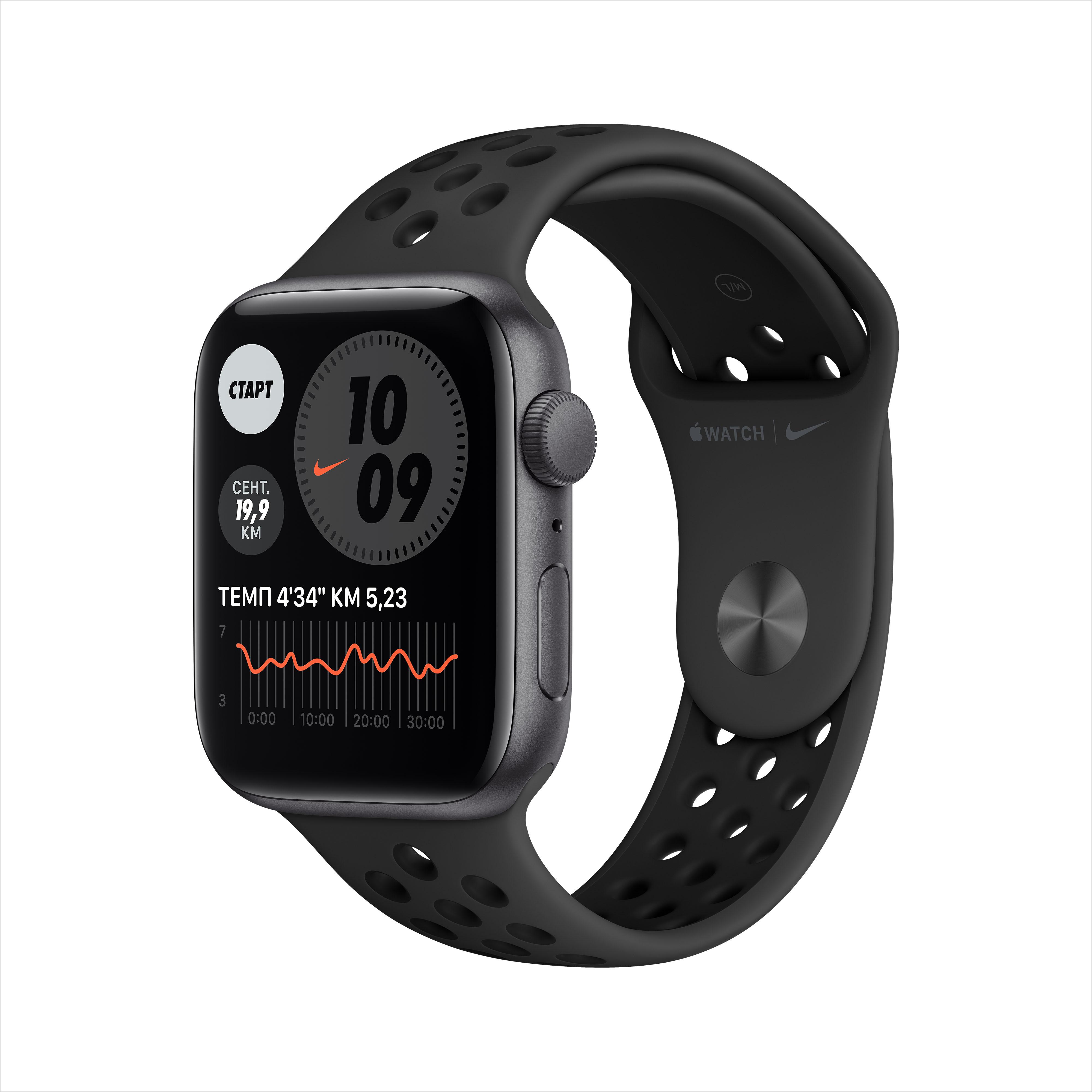 Смарт часы Apple Watch Nike SE 44mm