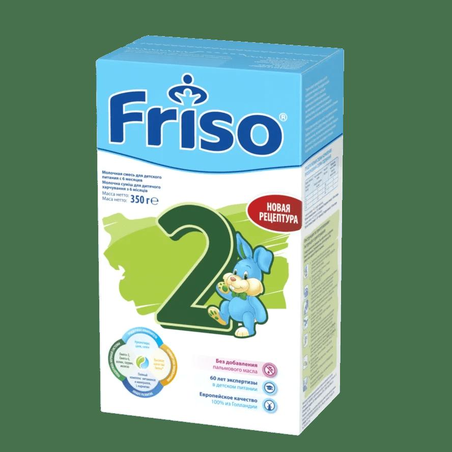 Молочная смесь Friso 2 LockNutri от