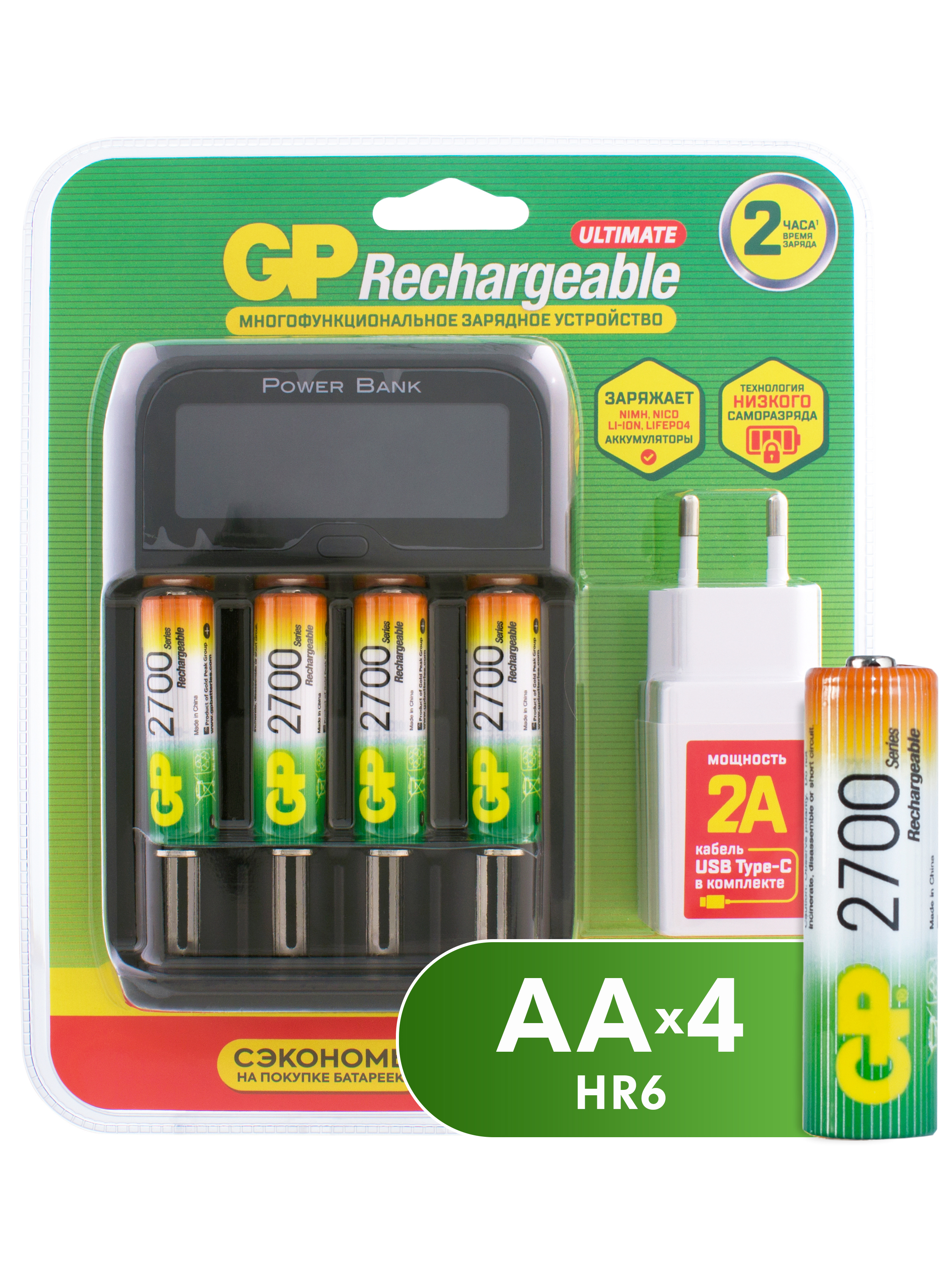 Зарядное устройство GP + аккумуляторы АА (HR6)