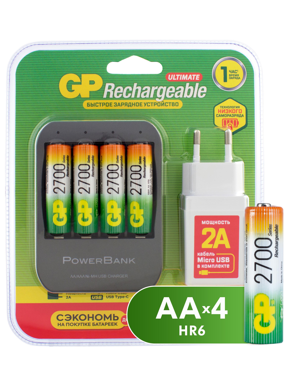 Зарядное устройство GP HSPBA + аккумуляторы
