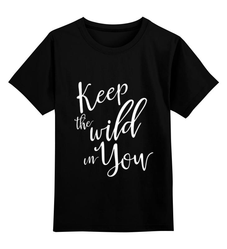 Купить 0000000702677, Детская футболка классическая Printio Keep the wild in you, р. 164,