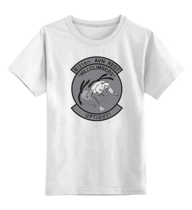 Купить 0000000702567, Детская футболка классическая Printio Hillclimbears, р. 164,