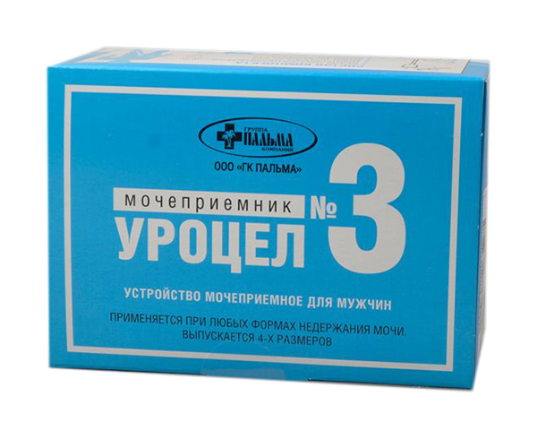 Купить Мочеприемник Уроцел для мужчин Р3, Пальма ГК