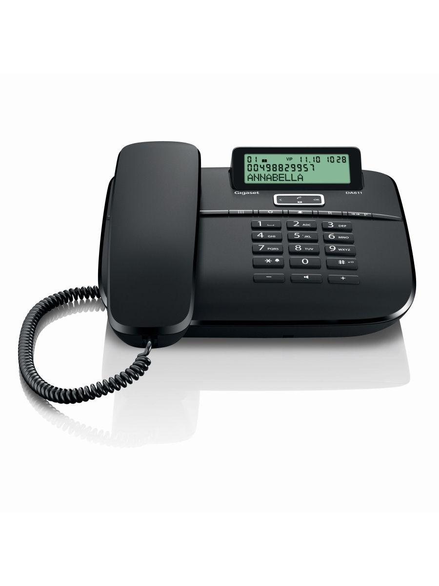 Телефон Gigaset DA 611 RUS Black