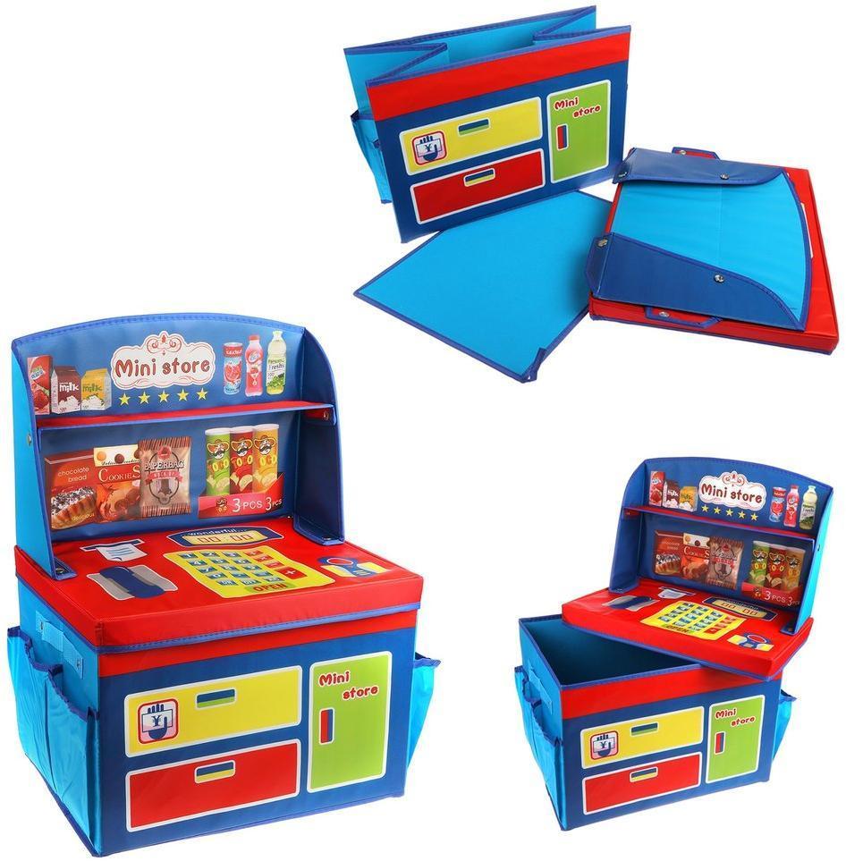 Корзина для игрушек Наша игрушка Магазин, 40х55