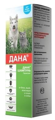 Шампунь для кошек APICENNA Дана, против блох