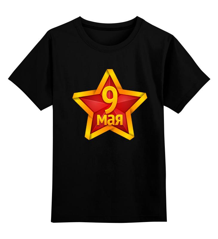 Купить 0000000706267, Детская футболка классическая Printio, р. 104,