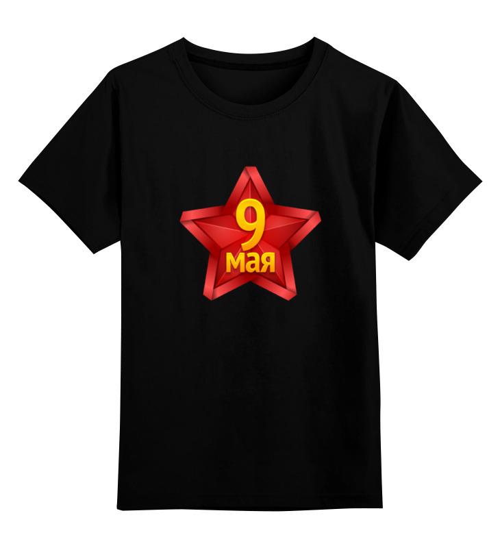 Купить 0000000706257, Детская футболка классическая Printio, р. 104,