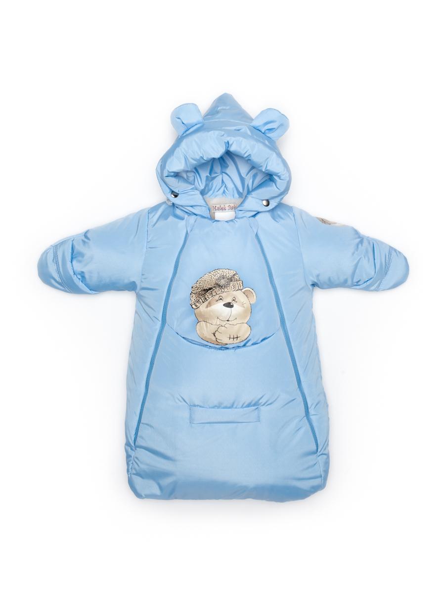 Комбинезон мешок Malek Baby Голубой 306Ш р.74