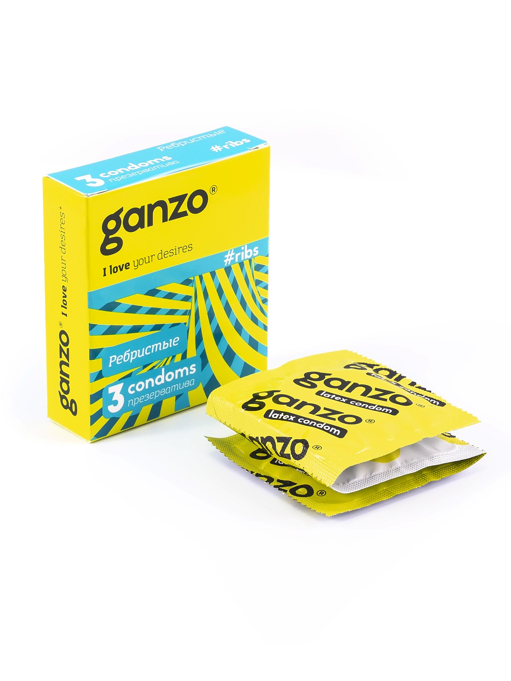 Купить Презервативы Ganzo Ribs 3 шт.