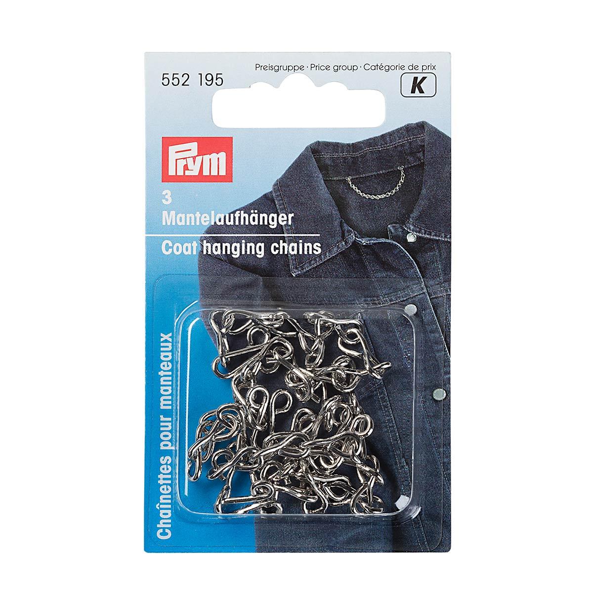 Петля вешалка для одежды PRYM  серебристый