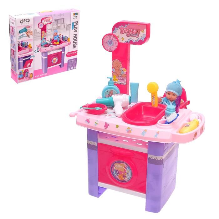 Игровой модуль Ухаживаем за малышом, с пупсом