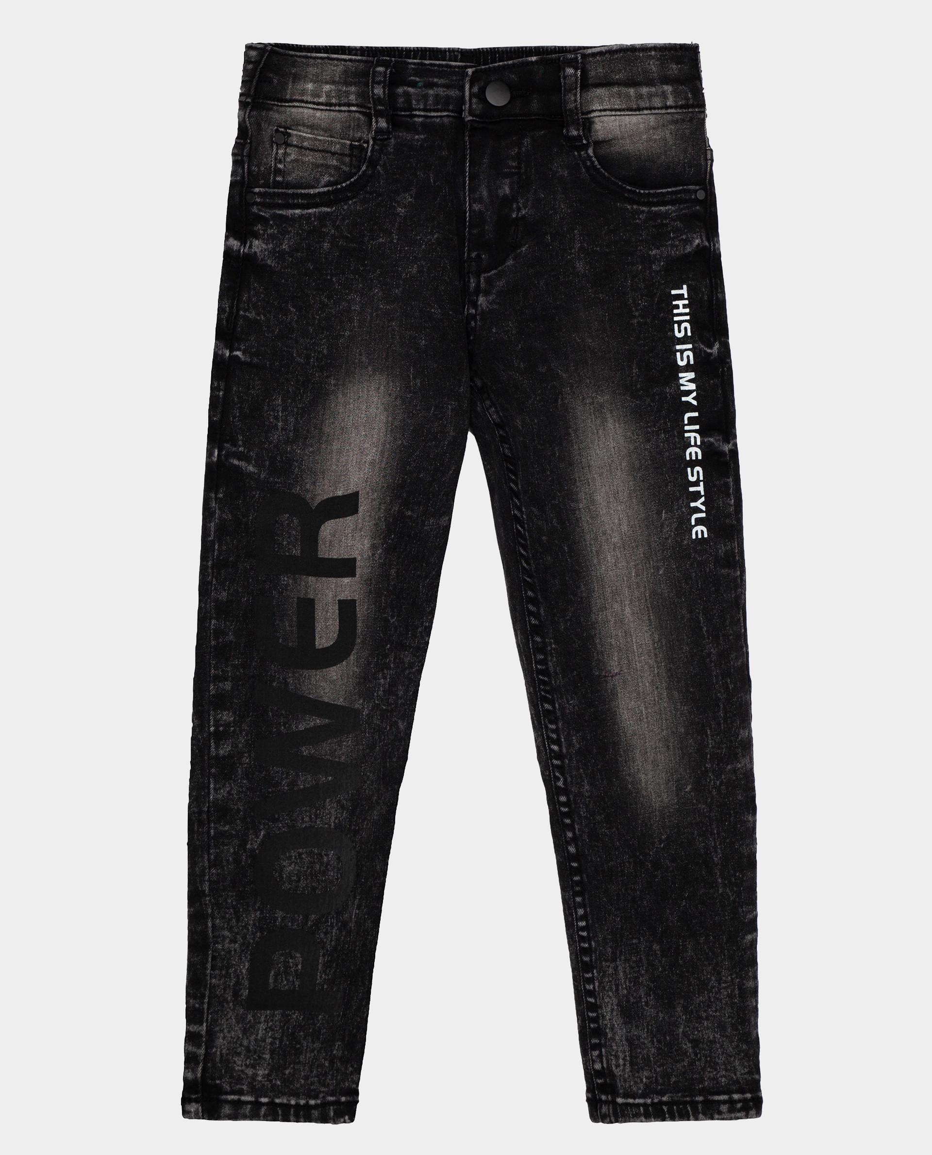 Купить Серые джинсы Gulliver размер 104 22006BMC6302,