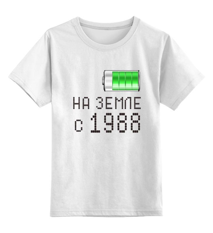 Купить 0000000702230, Детская футболка классическая Printio На земле с 1988, р. 104,