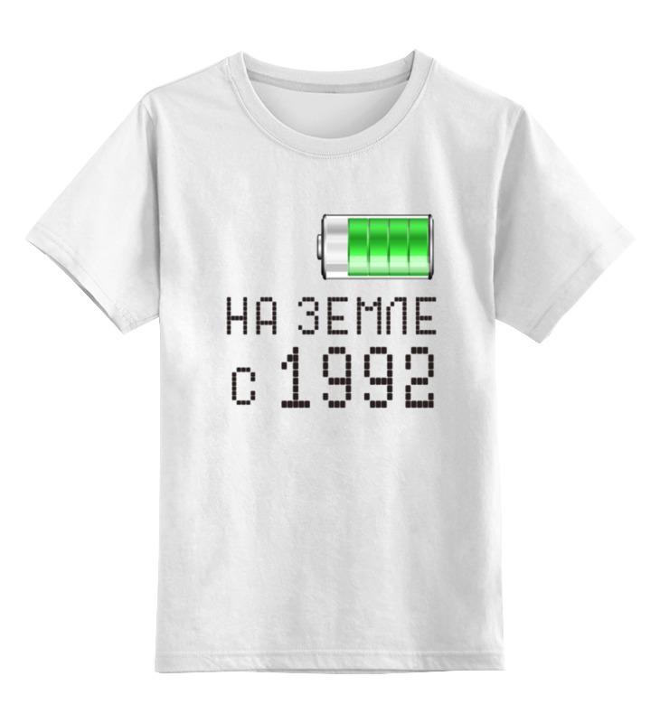 Купить 0000000702118, Детская футболка классическая Printio На земле с 1992, р. 104,