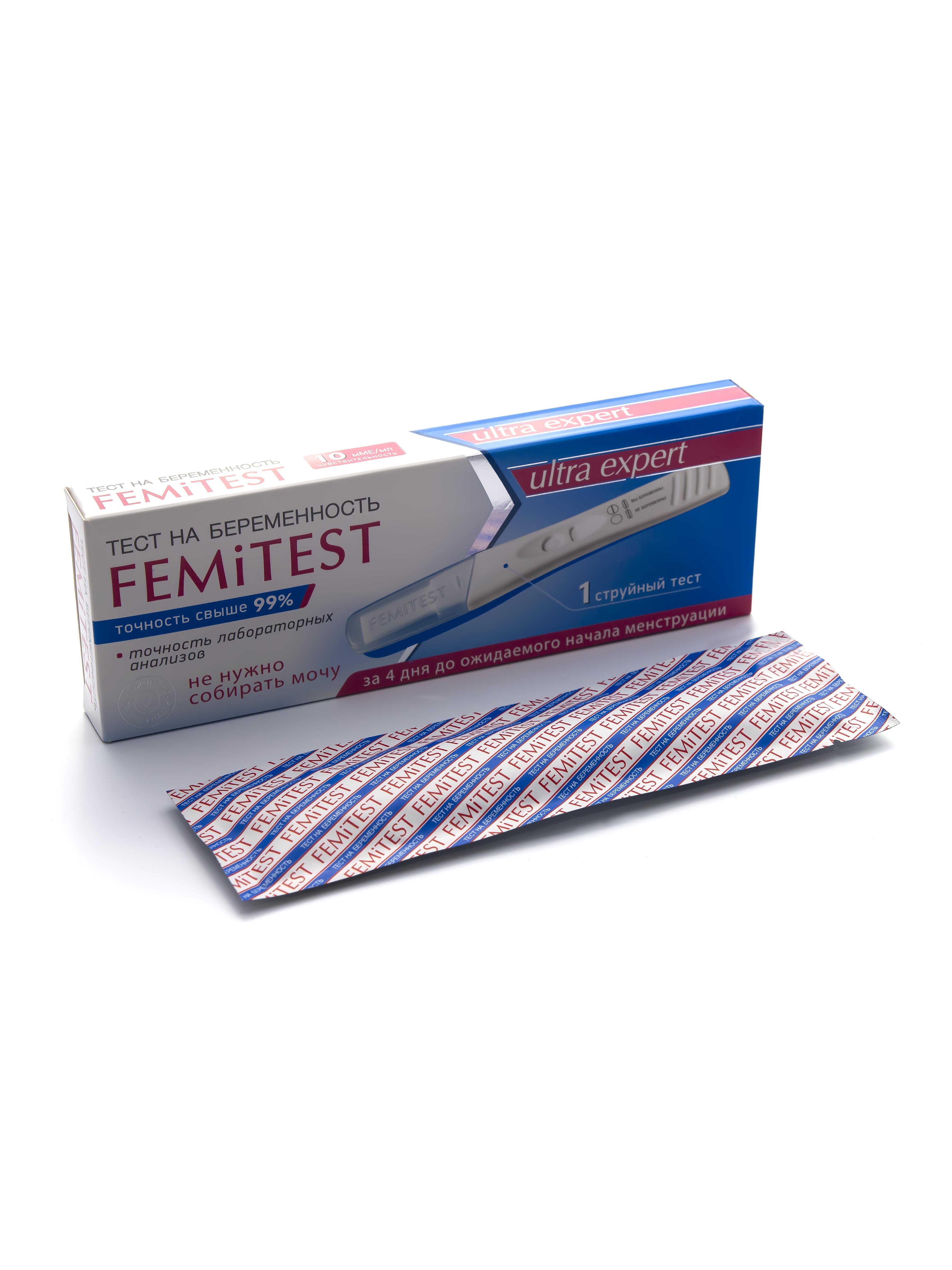 Тест FEMiTEST Ultra Expert для определения беременности