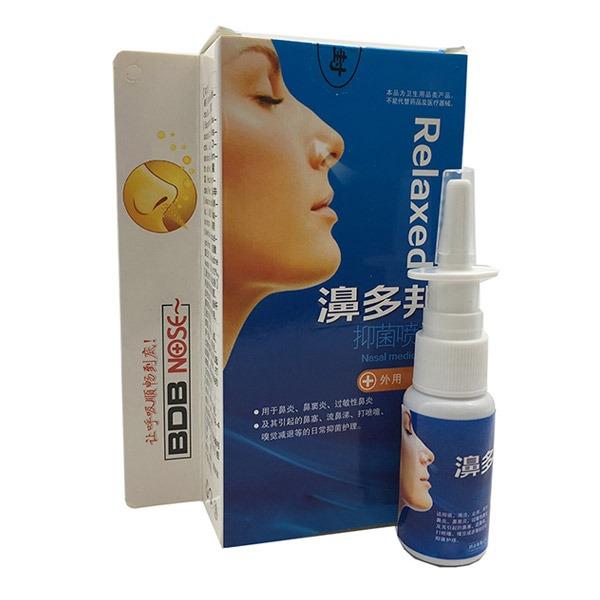 Купить ЗБ1, Спрей для носа Антибактериальный Relaxed 20 мл, Xi'an Rhine Pharmaceutical