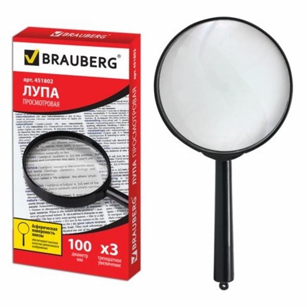 Лупа просмотровая BRAUBERG диаметр 100 мм увеличение