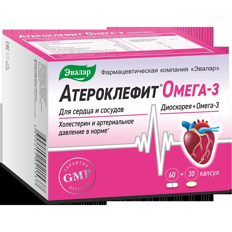 Атероклефит Омега-3 комплекс капсулы розовые 60 шт. 0,25 г, МЖК 30 шт. по 0,7 г