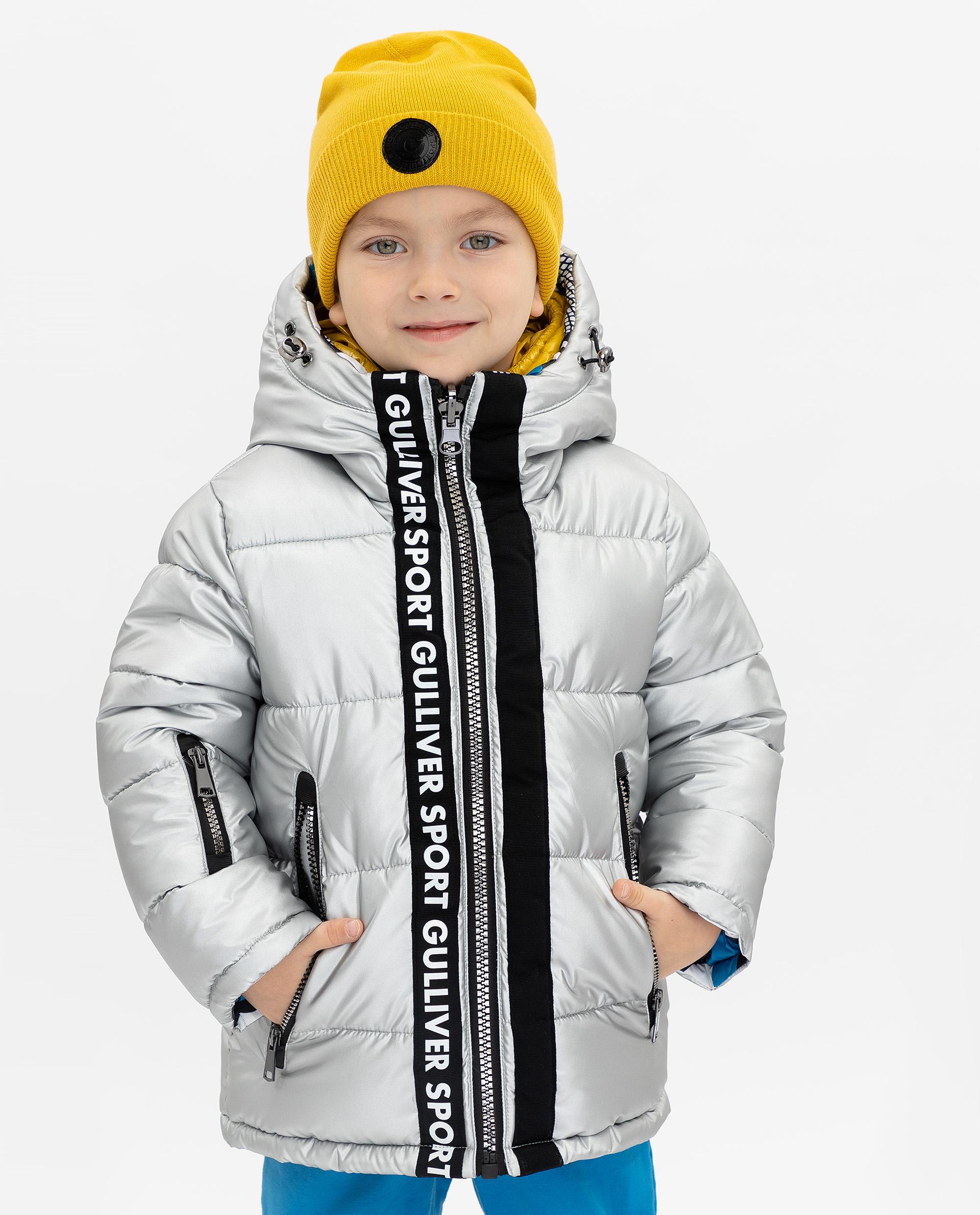 Купить 219FBC4103, Куртка для мальчиков Gulliver, цв. серебряный, р.98,