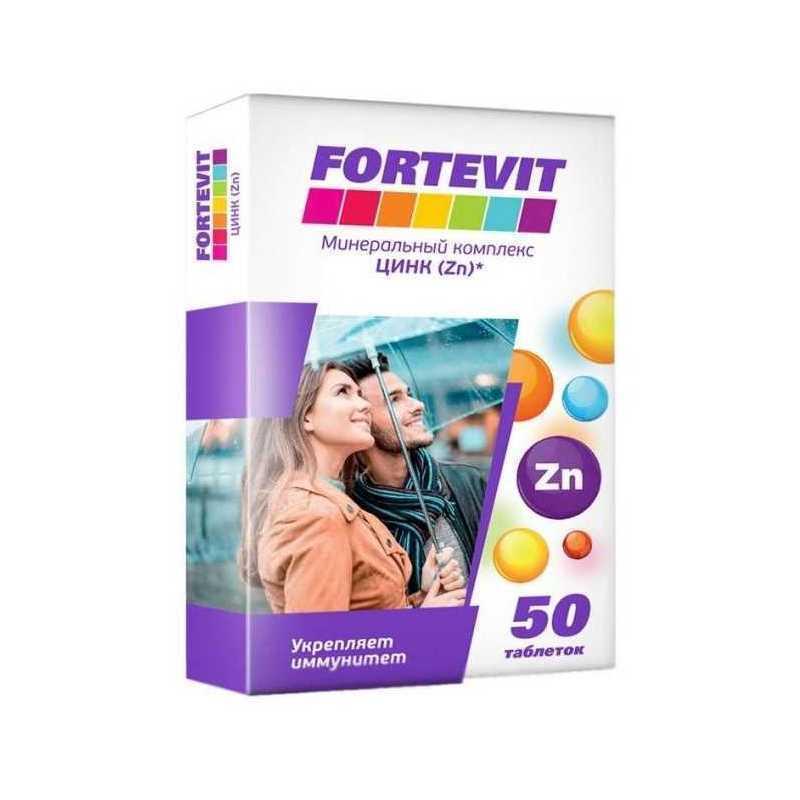 Купить Витамины Фортевит Цинк таблетки 50 шт., Внешторг Фарма