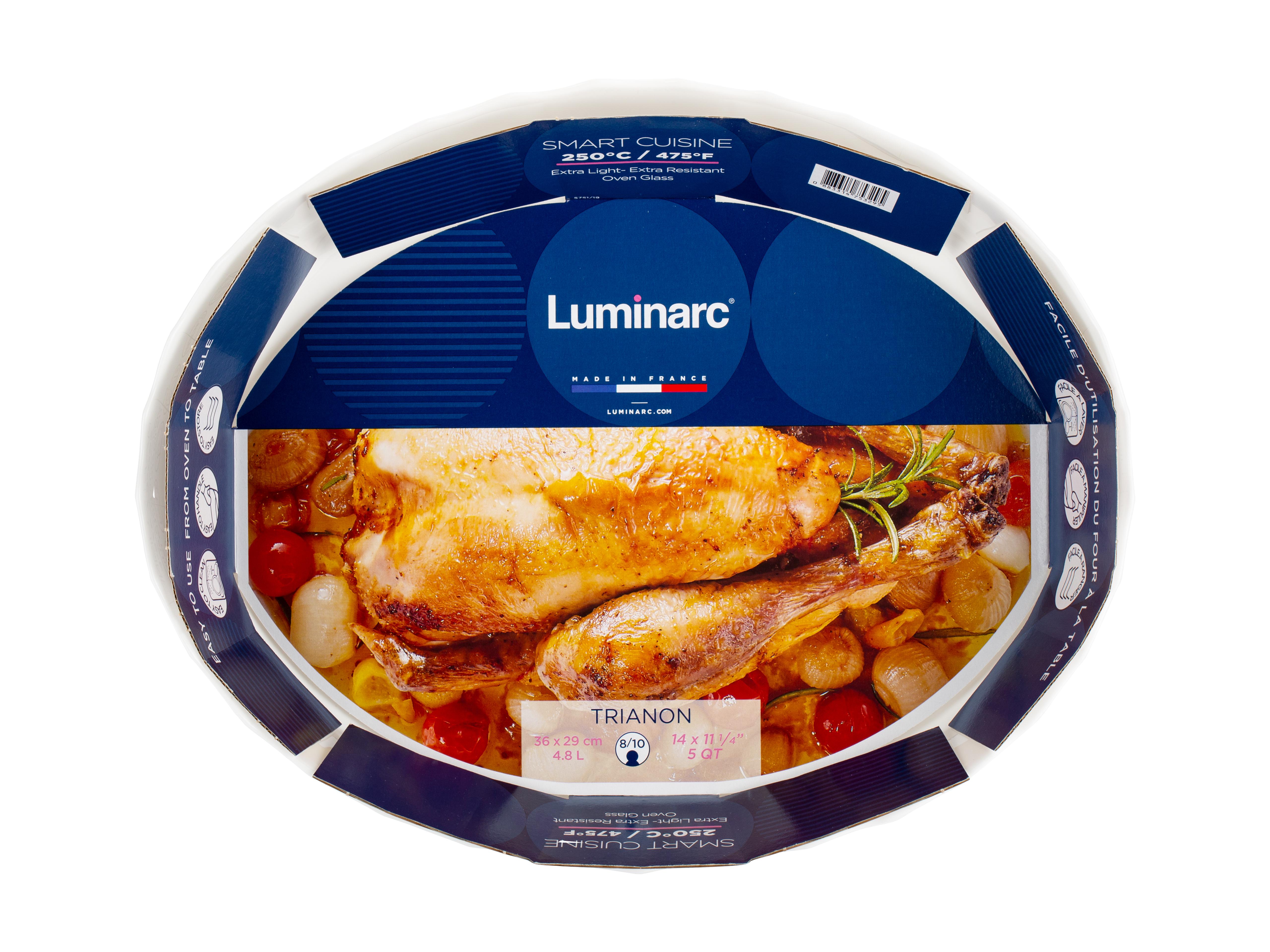 Форма для запекания Luminarc, Smart Cuisine Trianon