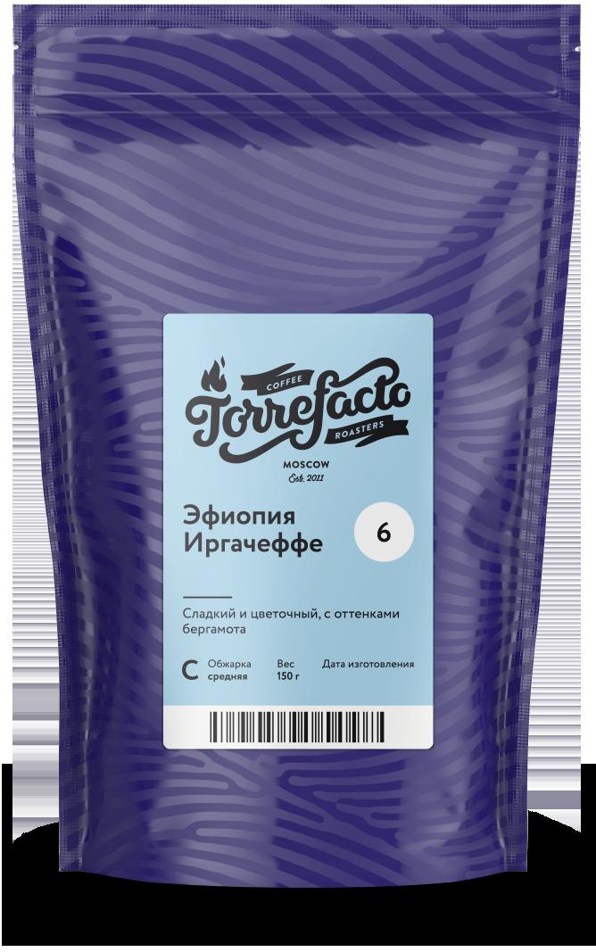 Кофе обжаренный в зернах Torrefacto Эфиопия Иргачеффе 450 г фото