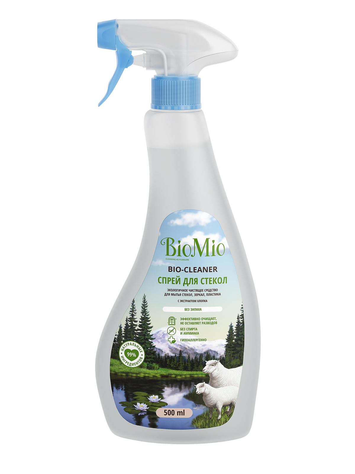 Экологичное чистящее средство BioMio для стекол и зеркал