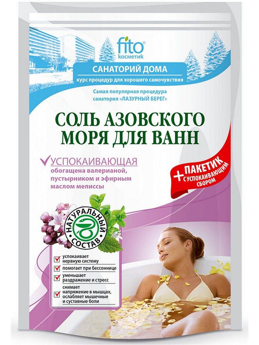 Купить Соль для ванн Азовского моря Успокаивающая 500гр, Фитокосметик