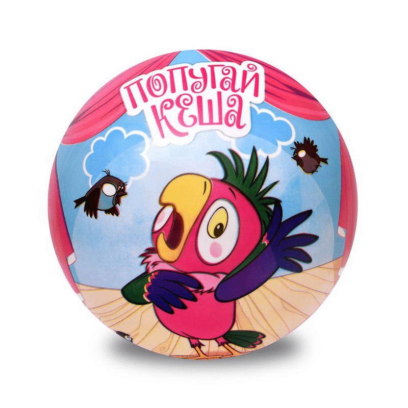 Купить Мячик детский ЯиГрушка Возвращение блудного попугая, 23 см, Детские мячи