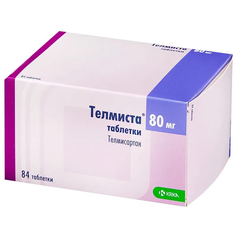 Телмиста таблетки 80 мг №84