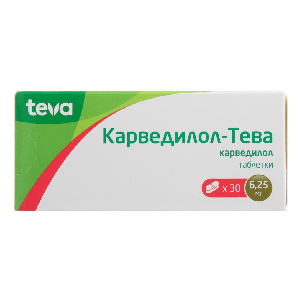 Купить Карведилол-Тева таблетки 6, 25 мг 30 шт., Pliva