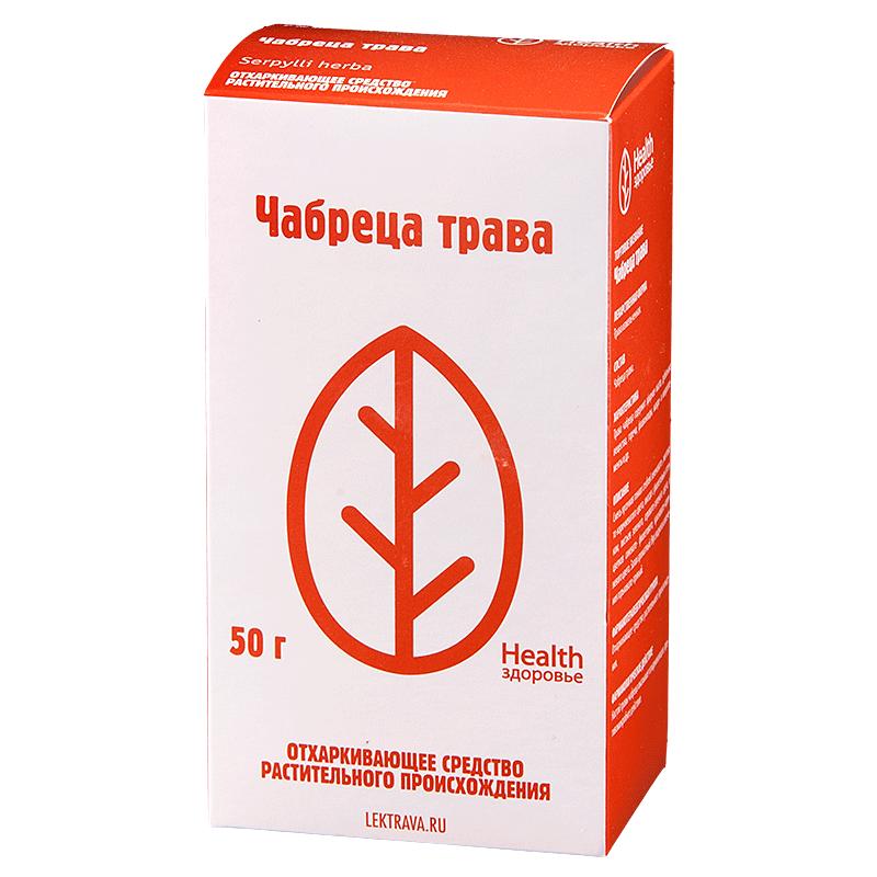 Чабрец трава 50 г Красногорский з