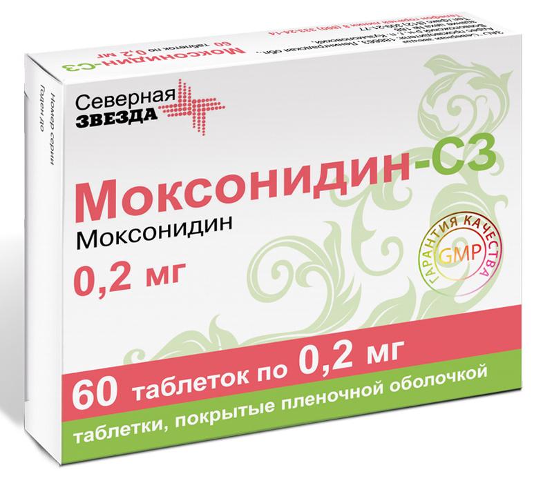 Купить Моксонидин таблетки, покрытые пленочной оболочкой 200 мкг 60 шт., Северная Звезда