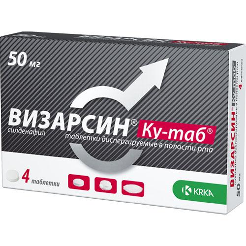 Визарсин Ку Таб 50 мг №4 таб.