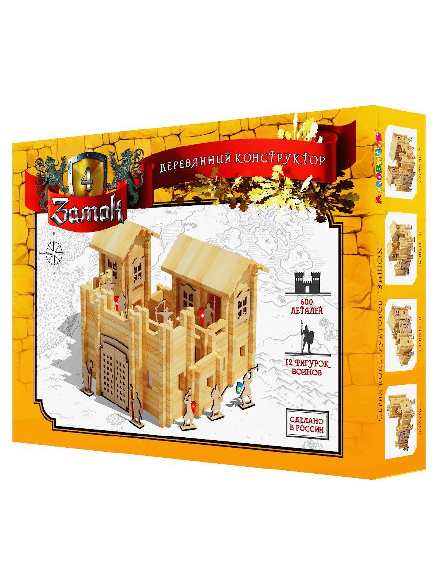 Конструктор ЛЕСОВИЧОК les 036 Замок №4 набор из 600 деталей