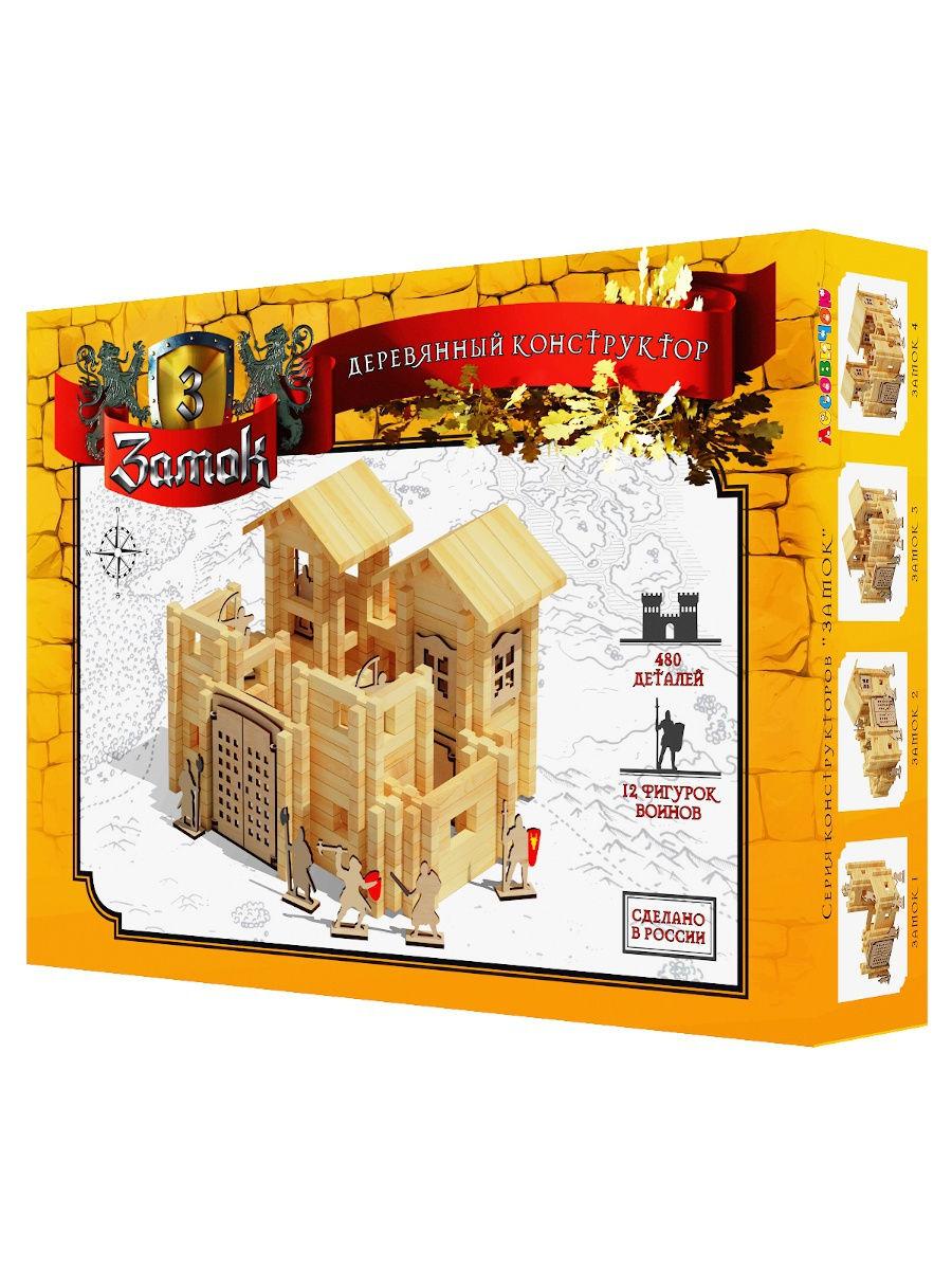 Купить Конструктор ЛЕСОВИЧОК les 035 Замок №3 набор из 480 деталей, Лесовичок,