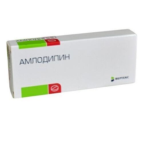Купить Амлодипин таблетки 10 мг 20 шт. Вертекс