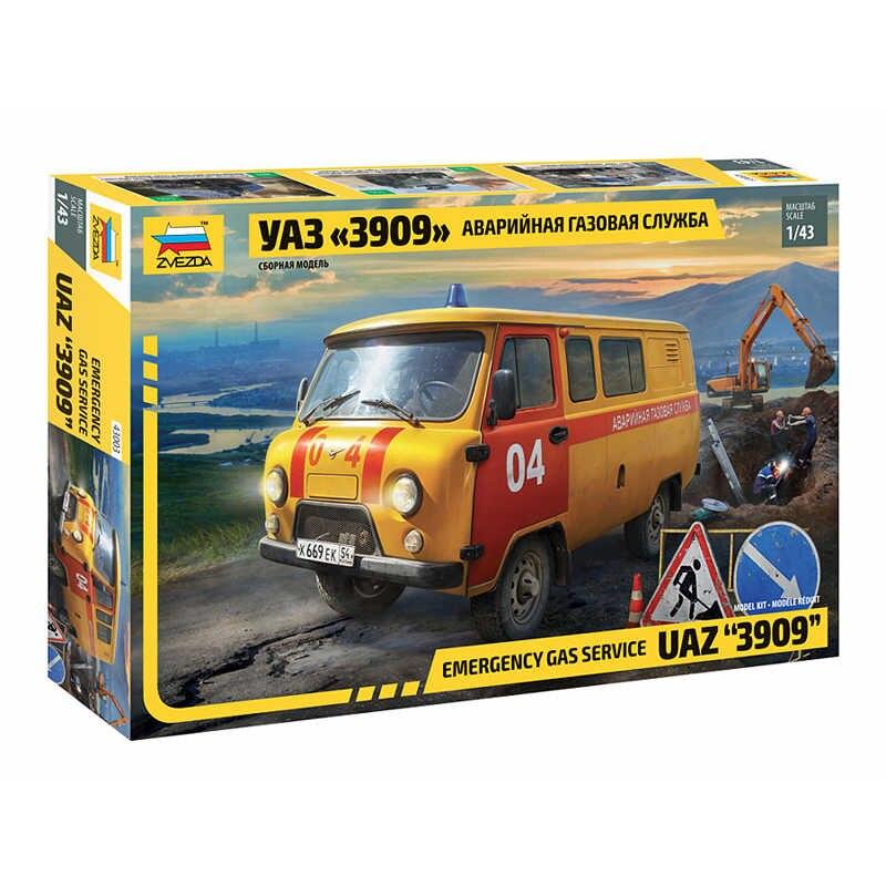 Купить Модель сборная Звезда УАЗ 3909 Аварийная газовая служба, ZVEZDA, Модели для сборки