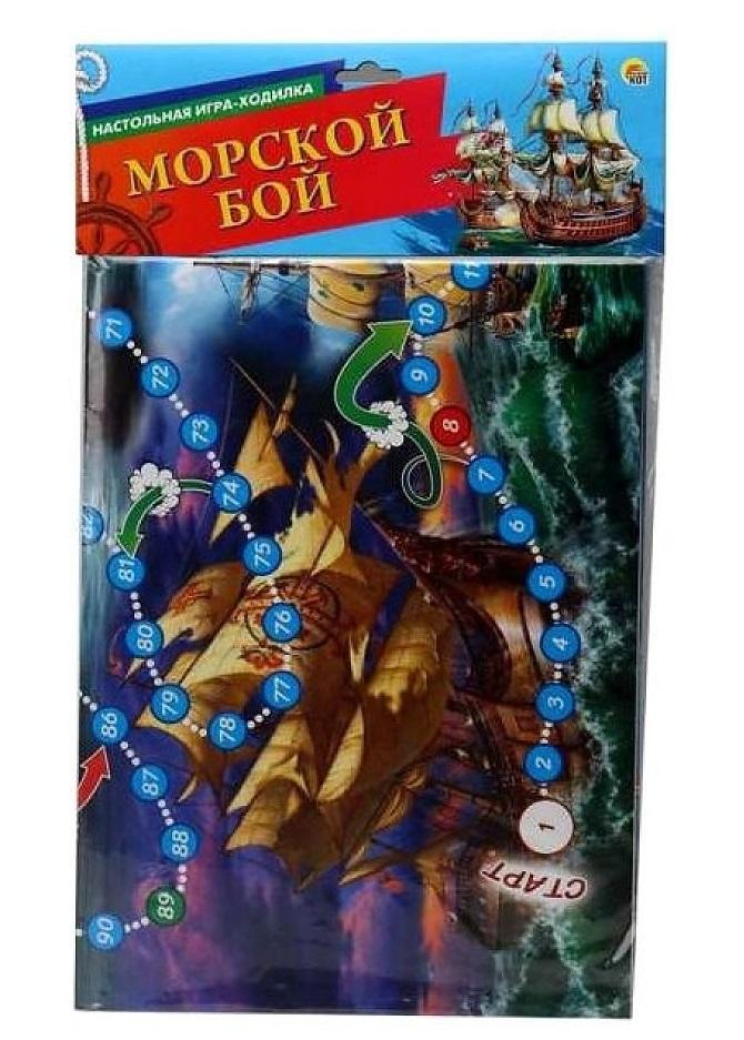 Купить Игра настольная Рыжий Кот Макси-игры Морской бой, Рыжий кот, Семейные настольные игры