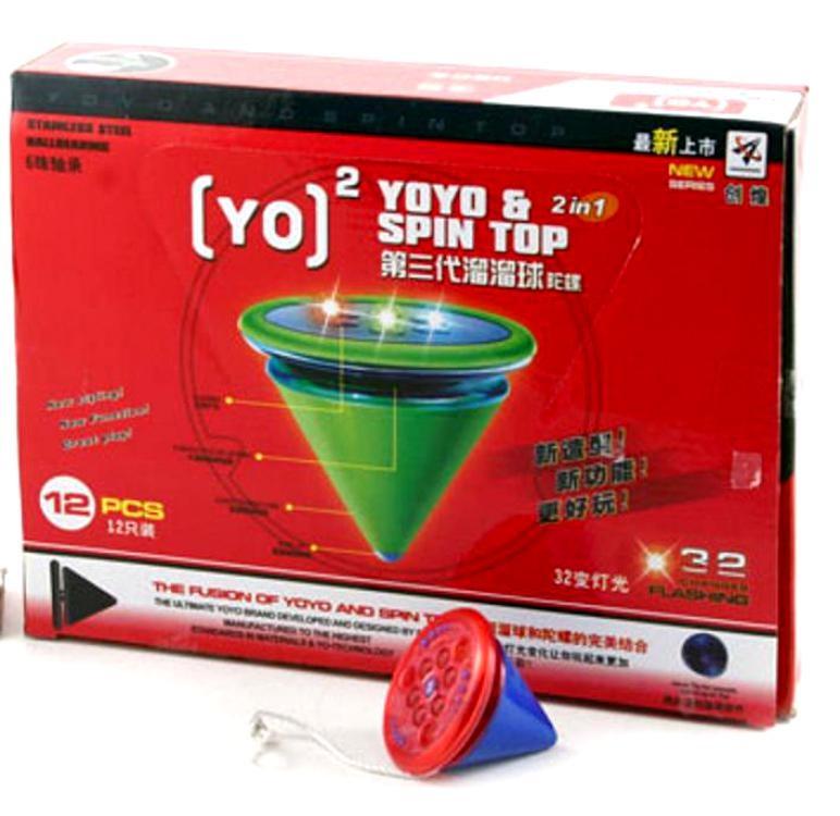 Игровой набор Shantou Gepai Светящийся волчок