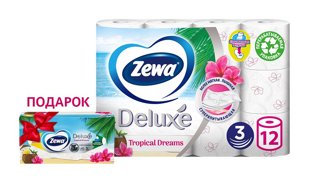 Промо набор Zewa Tropical Dreams туалетная бумага Deluxe 12рул + салфетки в подарок!