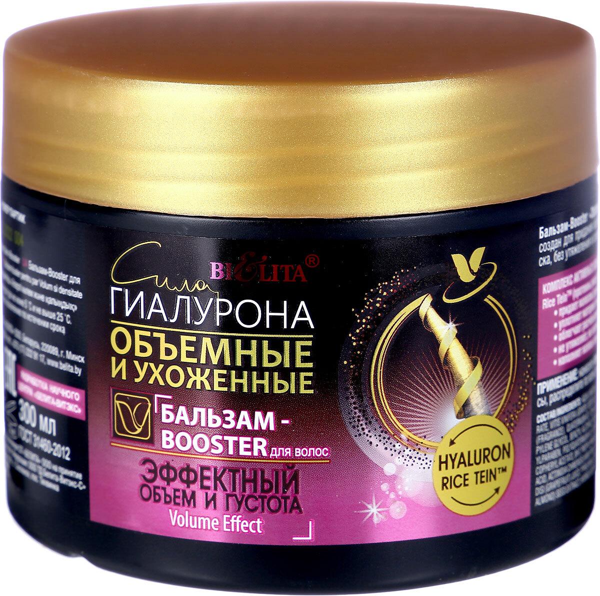 Купить Бальзам-Booster для волос Сила гиалурона Эффектный объём и густота , 300 мл, Белита