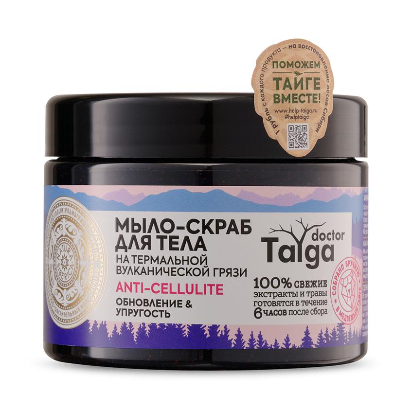 Купить Мыло-скраб для тела Natura Siberica Doctor Taiga Обновление & Упругость 300 мл