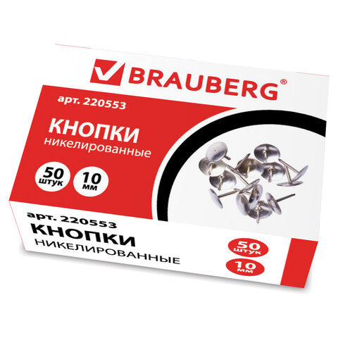 Кнопки канцелярские BRAUBERG серебристые 10мм. 50шт. фото