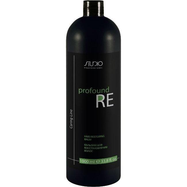 Бальзам KAPOUS Studio для восстановления волос «Profound