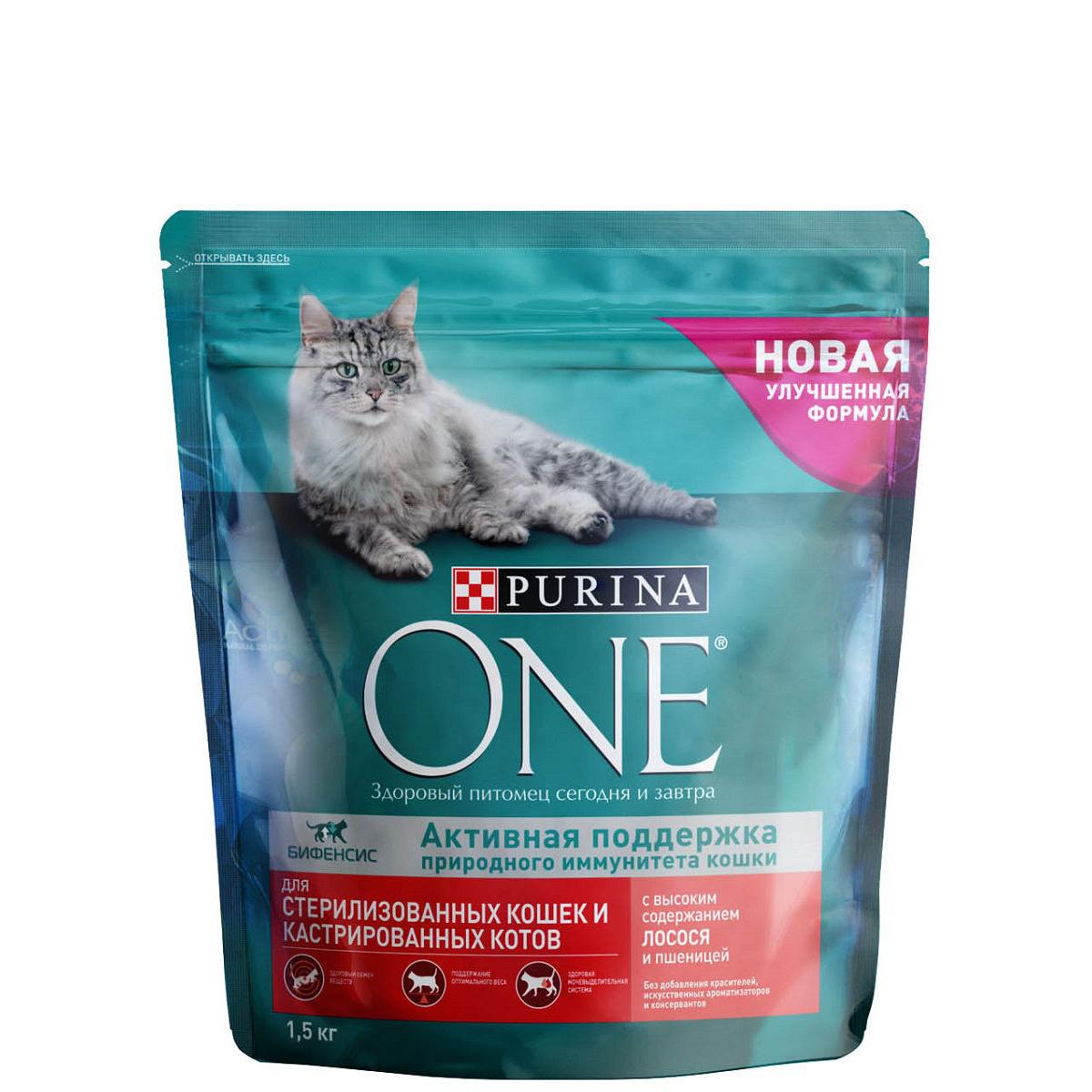 Сухой корм для кошек Purina One, для стерилизованных, лосось и пшеница, 1,5кг фото